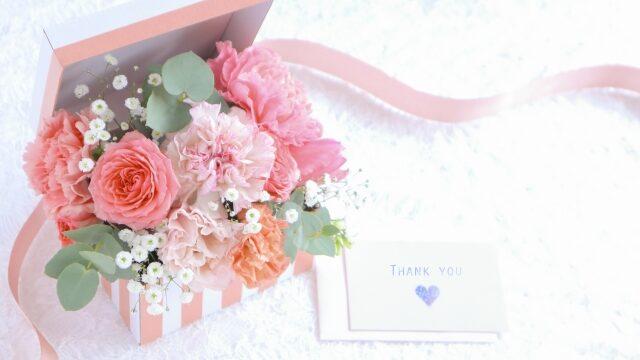 これは NG !~お見舞いに喜ばれるお花と嫌がられるお花~